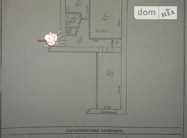 Продажа двухкомнатной квартиры в Мелитополе, на Ивана Алексеева район Кирова фото 1