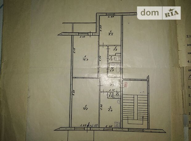 Продажа трехкомнатной квартиры в Могилеве-Подольском, на Поплавського 4 район Вендичаны фото 1