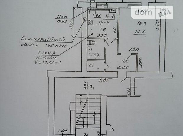 Продаж квартири, 1 кім., Вінницька, Могилів-Подільський, р‑н.Могилів-Подільський