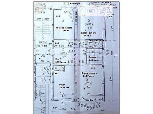 Продажа квартиры, 3 ком., Закарпатская, Мукачево, р‑н.Мукачево, Центральная часть