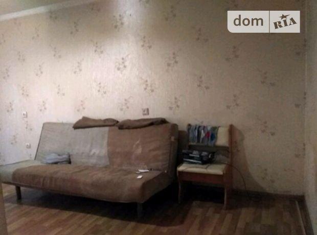 Продажа квартиры, 3 ком., Закарпатская, Мукачево, р‑н.Мукачево