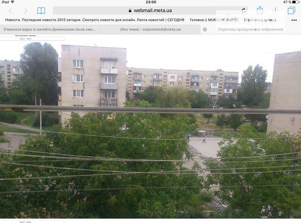 Продажа квартиры, 3 ком., Закарпатская, Мукачево, Верди, дом 4