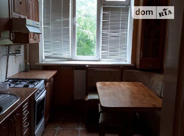 Продажа квартиры, 3 ком., Закарпатская, Мукачево