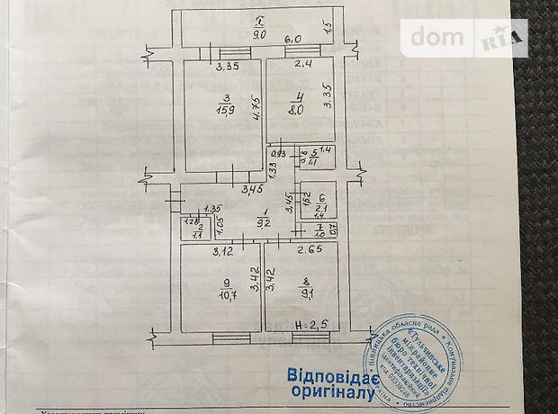 Продаж трикімнатної квартири в Немирові на Ліцейна 22, район Немирів фото 1