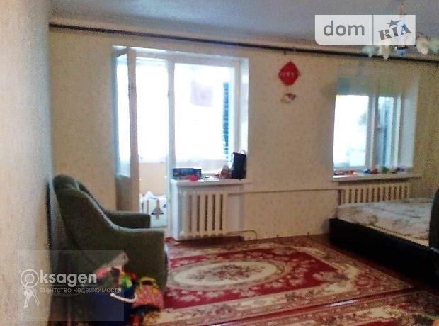 Продаж квартири, 3 кім., Миколаїв, р‑н.Інгульський, Хахарського вулиця