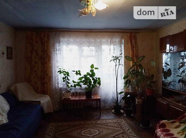 Продажа четырехкомнатной квартиры в Николаеве, на ул. Космонавтов 104 район Ингульский фото 1