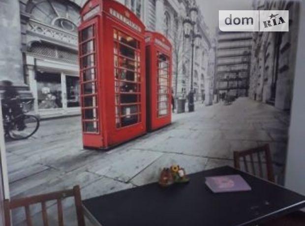 Продаж квартири, 2 кім., Миколаїв, р‑н.Інгульський, Космонавтів вулиця