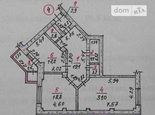 Продажа квартиры, 2 ком., Николаев, р‑н.Ингульский, ПГУ, дом 13 з