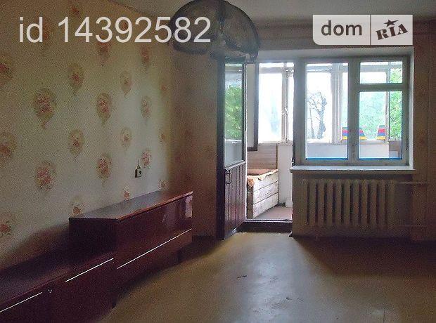 Продажа квартиры, 2 ком., Николаев, р‑н.Ингульский, Богоявленский пр, дом 31