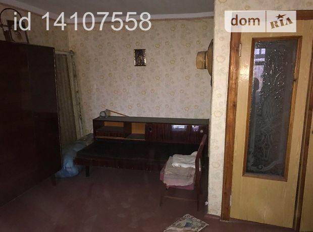 Продажа квартиры, 1 ком., Николаев, Комсомольская (Центр) улица, дом 195