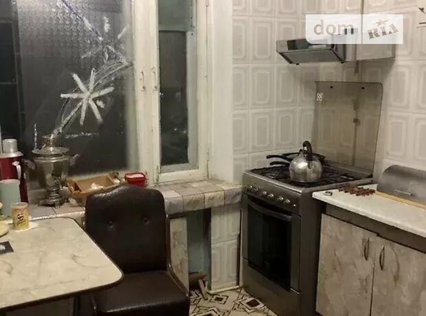 Продажа трехкомнатной квартиры в Николаеве, на ул. Станиславского район Корабельный фото 1
