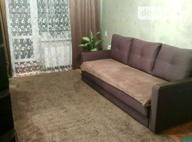 Продажа трехкомнатной квартиры в Николаеве, на ул. Знаменская район Кульбакино фото 1
