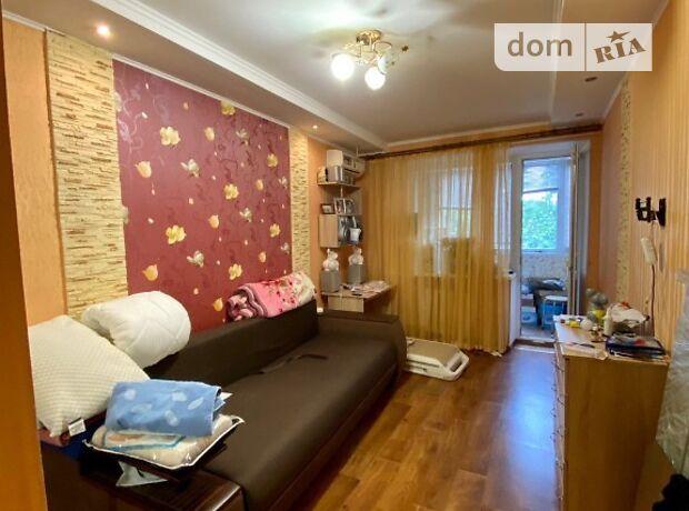 Продажа однокомнатной квартиры в Николаеве, на ул. Генерала Карпенко район Лески фото 1