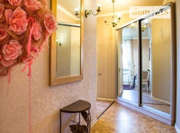 Продажа двухкомнатной квартиры в Николаеве, на ул. Лягина 29а, фото 1