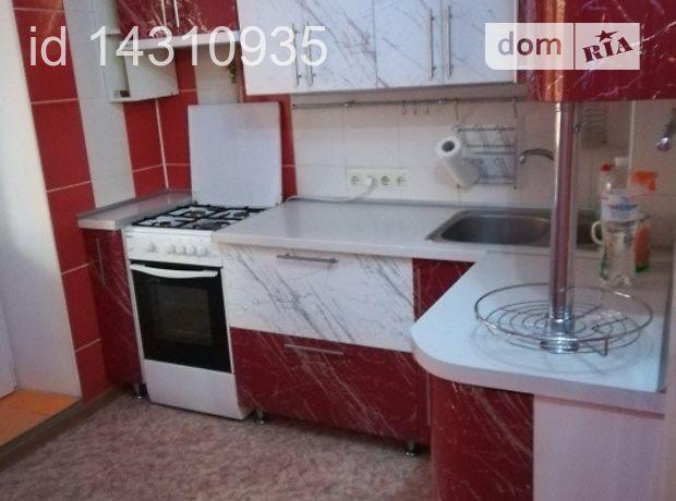 Продаж квартири, 1 кім., Миколаїв, р‑н.Намив, Лазурна вулиця