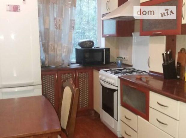 Продажа квартиры, 3 ком., Николаев, р‑н.Площадь Победы