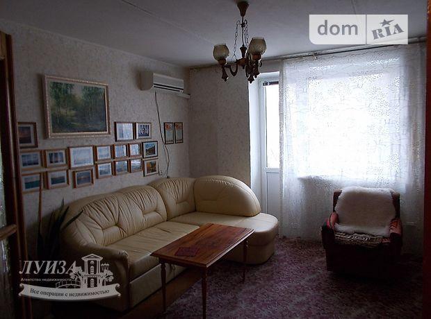 Продажа квартиры, 3 ком., Николаев, р‑н.Соляные, Ост.Ателье