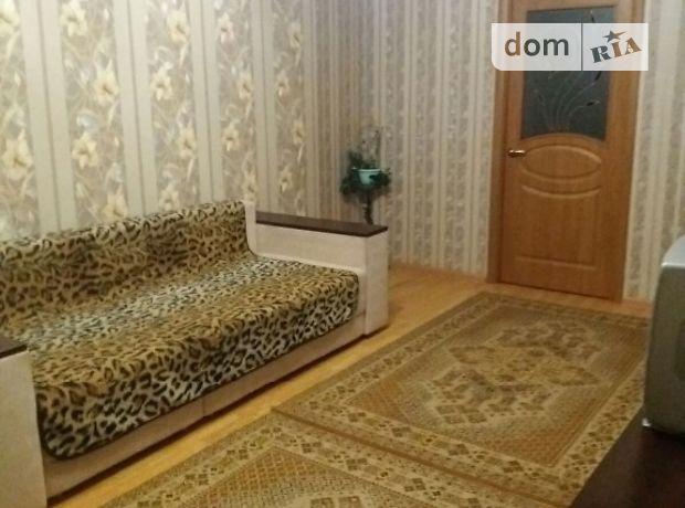 Продажа трехкомнатной квартиры в Николаеве, на Школьная  район Соляные фото 1