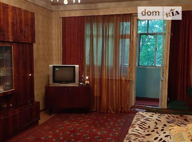 Продажа трехкомнатной квартиры в Николаеве, на Ост.Мельничная  район Соляные фото 1