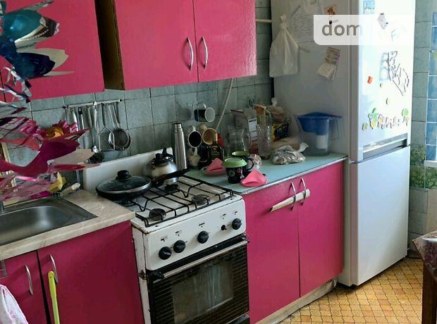 Продажа двухкомнатной квартиры в Николаеве, район Соляные фото 1
