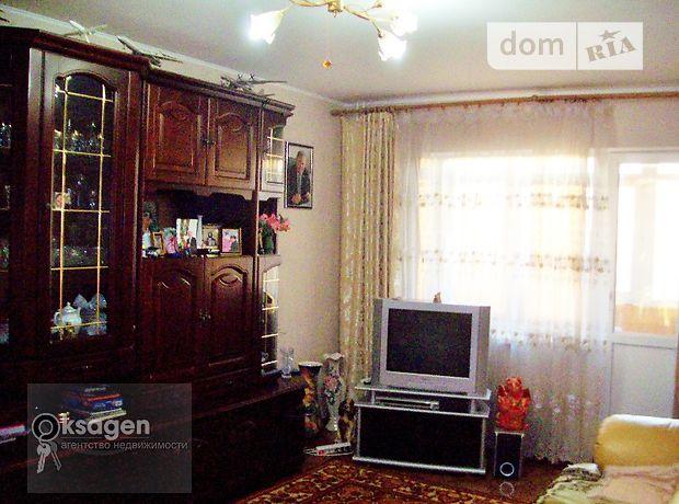 Продажа квартиры, 3 ком., Николаев, р‑н.Старый Водопой, Электронная улица