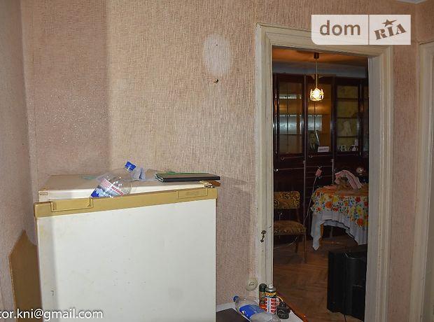 Продажа квартиры, 2 ком., Николаев, р‑н.Сухой фонтан, Большая Морская улица