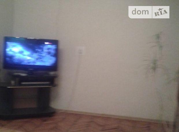 Продажа квартиры, 3 ком., Николаев, р‑н.Сухой фонтан, Большая Морская улица