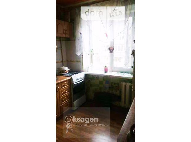 Продажа квартиры, 3 ком., Николаев, р‑н.Сухой фонтан, Рабочая