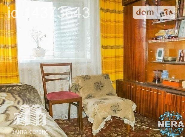 Продажа квартиры, 2 ком., Николаев, р‑н.Центральный, Малая Морская улица, дом 10
