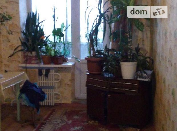 Продаж квартири, 4 кім., Миколаїв, р‑н.Центр, Фрунзе улица