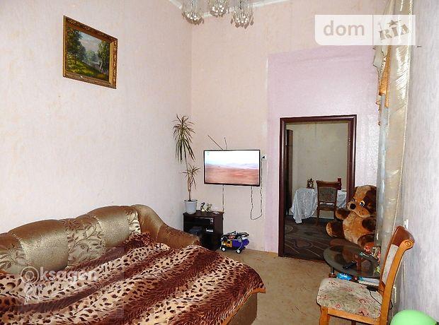 Продажа квартиры, 4 ком., Николаев, р‑н.Центр, Гражданская (Цен. р-н) улица