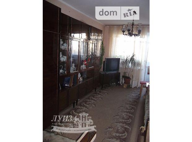 Продажа квартиры, 3 ком., Николаев, р‑н.Центр, Колодезная улица
