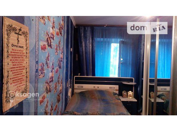 Продажа квартиры, 3 ком., Николаев, р‑н.Центр, Мореходная улица