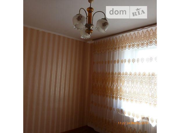 Продажа квартиры, 3 ком., Николаев, р‑н.Центр, Садовая между Чкал. и Скорох