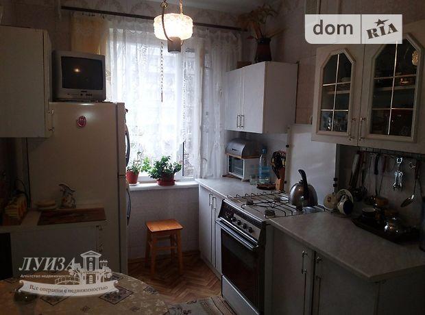 Продажа квартиры, 3 ком., Николаев, р‑н.Центр, Слободская 4-я улица