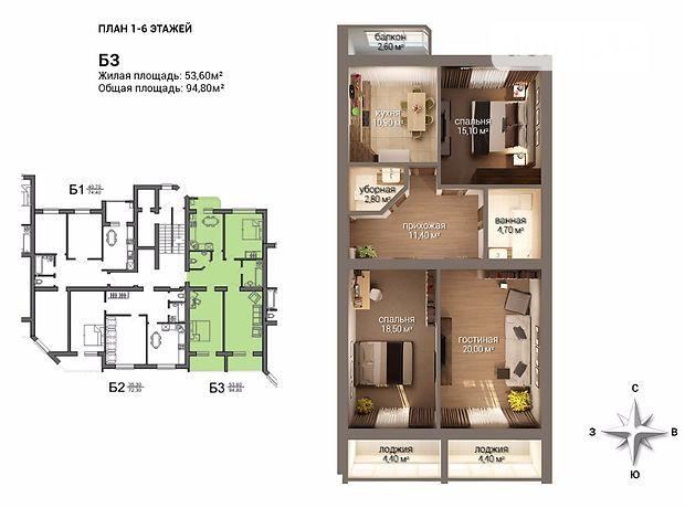 Продажа трехкомнатной квартиры в Николаеве, на ул. Чкалова (Центр) район Центральный фото 1