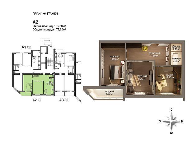 Продаж двокімнатної квартири в Миколаєві на вул. Чкалова (Центр) 118А, район Центральний фото 1