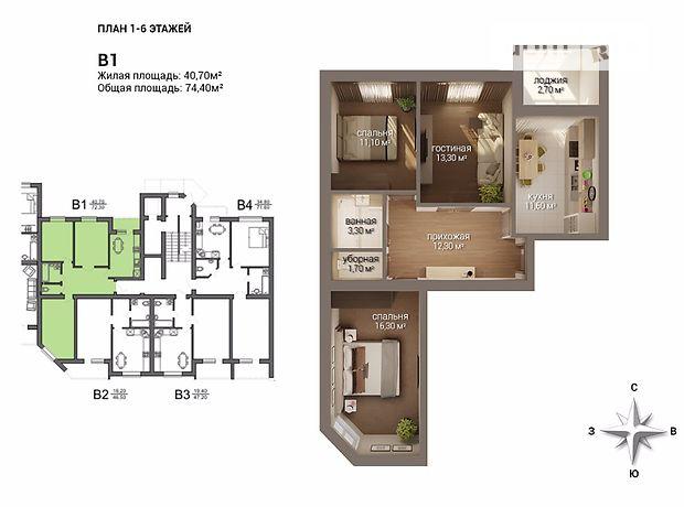 Продажа трехкомнатной квартиры в Николаеве, на Чкалова улица район Центральный фото 1
