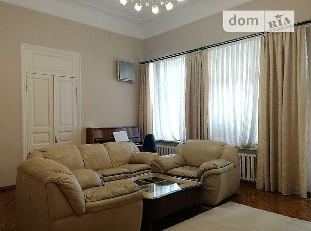 Продаж трикімнатної квартири в Миколаєві на вул. Наваринська район Центральний фото 1