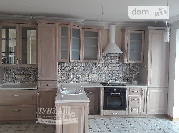 Продажа пятикомнатной квартиры в Николаеве, на ул. Водопроводная район Центральный фото 1