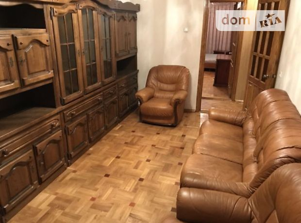 Продажа квартиры, 3 ком., Николаев, р‑н.Центральный, Адмиральская улица