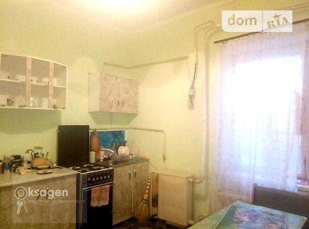 Продажа квартиры, 1 ком., Николаев, р‑н.Центральный, Артиллерийская улица
