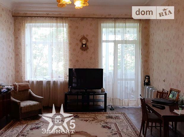 Продажа двухкомнатной квартиры в Николаеве, на ул. Большая Морская 43, район Центральный фото 1