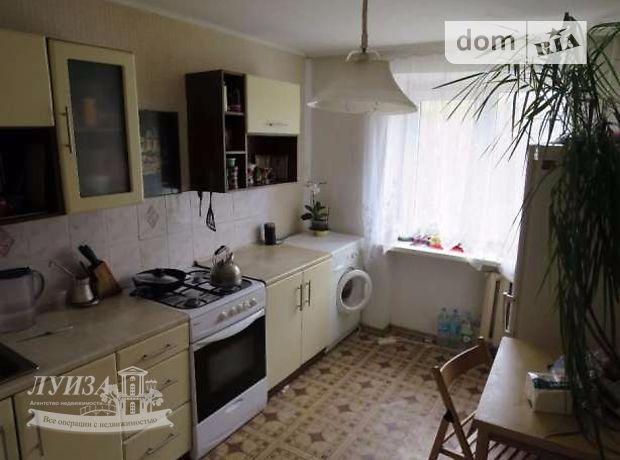Продажа квартиры, 3 ком., Николаев, р‑н.Центральный, Бузника переулок