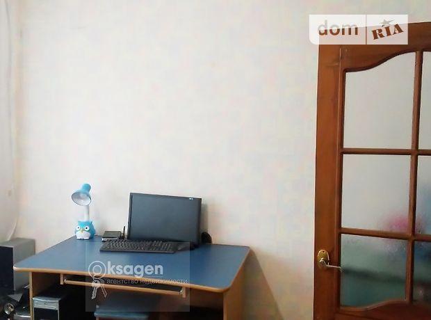 Продажа квартиры, 3 ком., Николаев, р‑н.Центральный, Чигрина улица