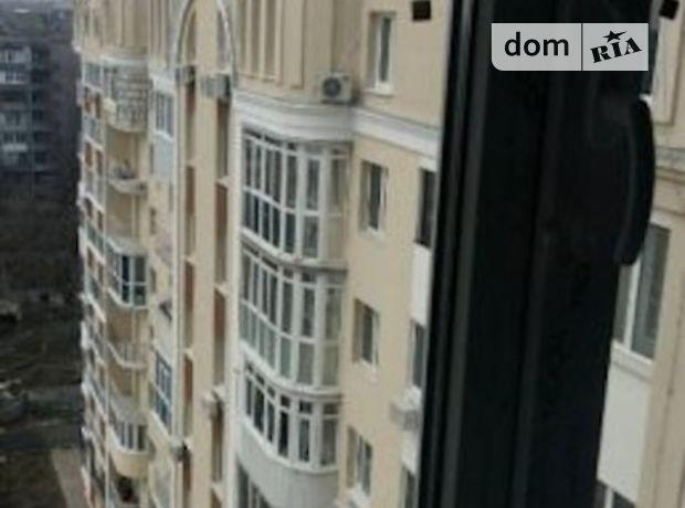 Продажа квартиры, 3 ком., Николаев, р‑н.Центральный, Чкалова (Центр) улица