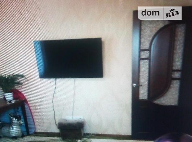 Продажа квартиры, 2 ком., Николаев, р‑н.Центральный, Чкалова (Центр) улица