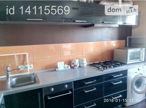 Продаж квартири, 1 кім., Миколаїв, р‑н.Центральний, Декабристів (Центр) вулиця