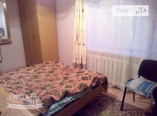 Продажа квартиры, 3 ком., Николаев, р‑н.Центральный, Дзержинского улица