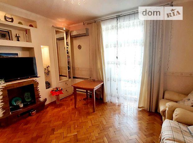 Продаж двокімнатної квартири в Миколаєві на вул. Фалєєвська район Центральний фото 1